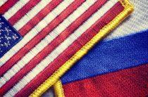 В США пообещали покончить с антироссийской санкционной истерикой
