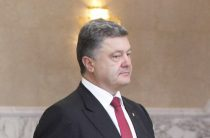 Петра Порошенко приговорили к тюрьме до конца жизни