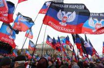Сначала Донбасс, потом Крым: в Киеве построили планы на будущее