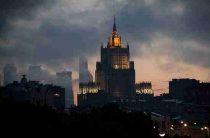 Четыре страны Евросоюза вызвали в МИД российских послов