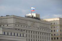Минобороны РФ в жесткой форме предупредило командование войск США