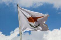 Россиян лишают гражданства Кипра