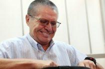 Прокурор раскрыл количество квартир Улюкаева, рассмешив подсудимого
