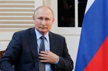 Москва отказалась возвращаться в фантомную организацию G8