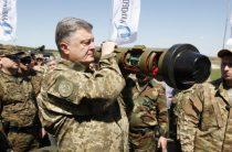 Порошенко «Джавелинами» распугал «российских танкистов»