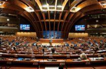 Латвия обвинила ПАСЕ в недееспособности