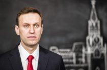 В Кремле отреагировали на планы Навального собрать митинги против выборов
