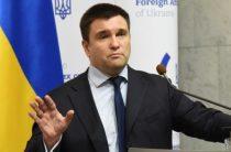 В Киеве возмутились словами Трампа об Украине