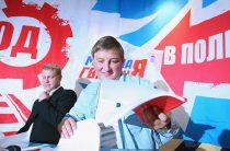 Отставка и назначение Турчака: Медведеву показали, кто главный в «ЕР»