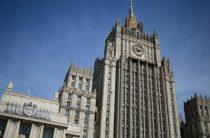 МИД России назвал Климкина дураком