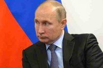 Песков назвал публикацию «кремлевского доклада» в США беспрецедентным шагом