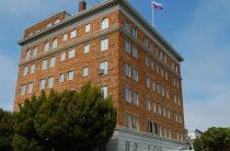 МИД назвал захват российской дипсобственности в США враждебным актом