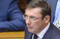 Генпрокурор Украины посетовал, что на него давят из-за дела Саакашвили