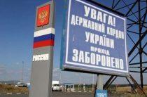 «Главная угроза — страна на востоке»: Украина подготовила «жесткий» ответ России