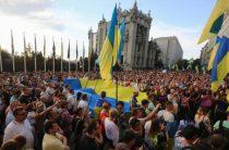 Отношения России и ЕС стали заложниками властей Украины
