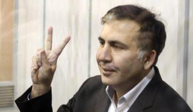 Саакашвили страшно оголодал