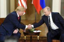 Путина и Трампа заподозрили в новом сговоре