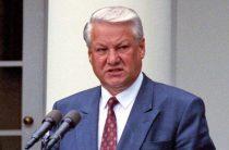 Не было такого: соратники Ельцина разругались из-за Крыма