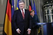 Порошенко: Меркель и Макрон «дожали» Путина до перемирия в Донбассе