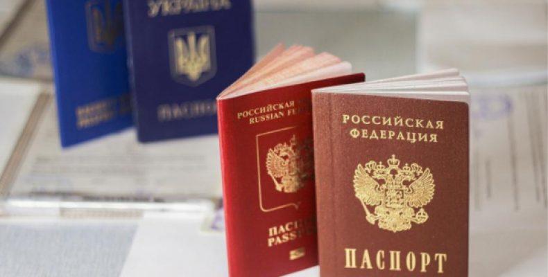На Украине накажут жителей Донбасса за российские паспорта