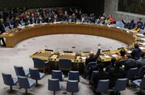 Венесуэла направит в ООН жалобу на американских хакеров