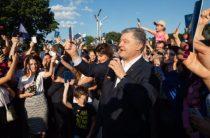 На Украине заявили о вымирании народа
