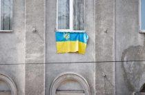 Москва получила доказательства причастности Киева к провокации с 32 россиянами