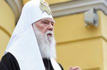 Каяться не будем: опубликовано письмо Филарета к патриарху Кириллу