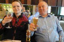 МИД РФ запросил у Запада «доказательную базу» по «делу Скрипаля»