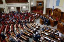 Рада мечтает сорвать выборы в Крыму