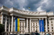 Киев отказался выполнять «хотелки» Москвы