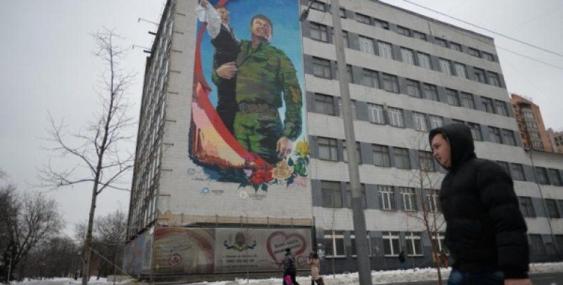 Убийство Захарченко — цветочки: Киев готовит Донбасс к хаосу