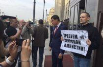 Требовавшего амнистии Удальцова задержали у Госдумы