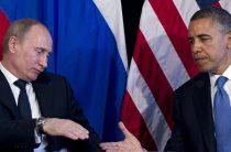 Путин пообщался с Обамой в Перу