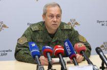 Американцев обвинили в покушении на главу ДНР