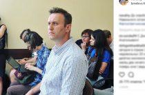 Адвокат Михаила Прохорова зачитал фейковую цитату Гитлера в суде