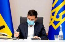 Зеленский лишил Украину двух регионов в День Конституции