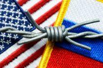 США отказались от антироссийских санкций