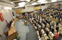 Депутаты приняли закон о единовременной денежной выплате