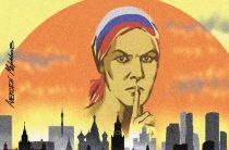 Клеветникам России и «пособникам»: сенаторы предупредили о «провокациях» перед выборами