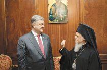 Чаплин прокомментировал возможность предоставления независимости Украинской православной церкви