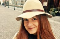 Россиянка задержана в США по подозрению в шпионаже