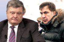 Саакашвили свергнет Порошенко