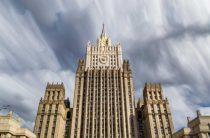 Захарова обвинила США в развязывании визовой войны с Россией
