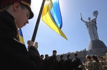 Киев вышел из очередного соглашения по СНГ
