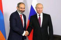Путин дал шанс премьеру Армении