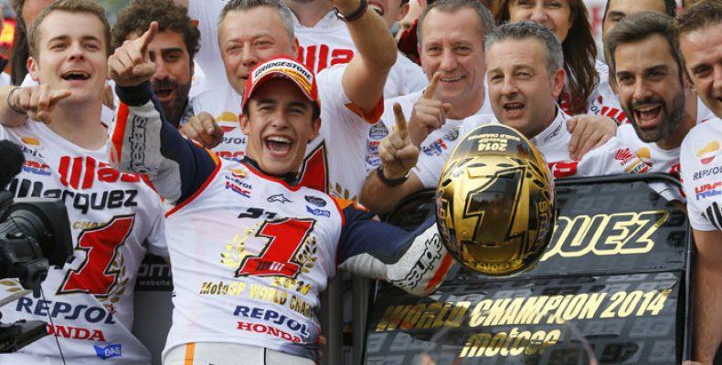 Марк Маркес впервые стал чемпионом