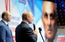 Путин помянул в Петербурге одного из главных людей своей жизни