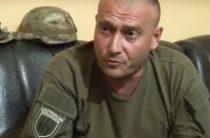 Чтобы не праздновать много: Ярош назвал точную дату возвращения Донбасса