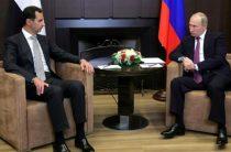Асад сделал Путина крайним